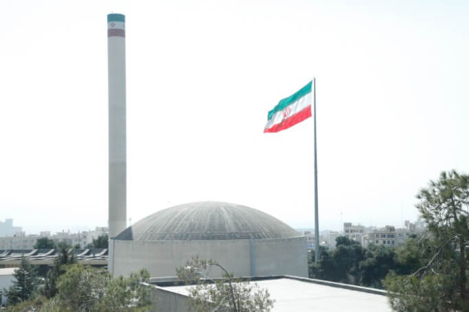 سازمان انرژی اتمی (تهران) - طراحی