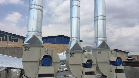 بهترین تولید کننده هواکش صنعتی در ایران